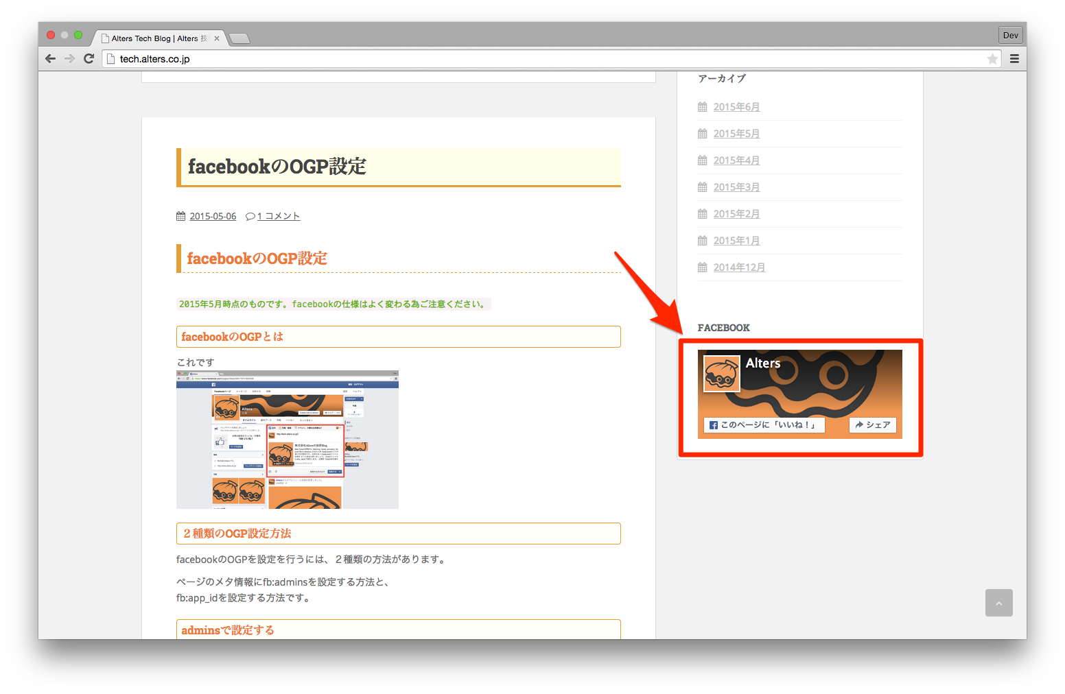 my page facebook page plugin