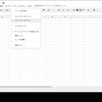 Google Apps Script(GAS)でサンプルの動作確認をする