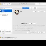 macでホスト名を変更する